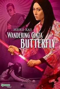 Gincho wataridori (Wandering Ginza Butterfly) (Wandering Silver Butterfly)