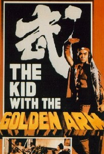 The Kid With the Golden Arm