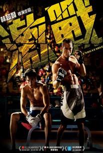 Ji Zhan (Unbeatable)
