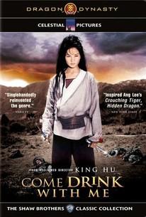 Come Drink With Me (Da zui xia)