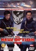 The New Option (Fei fu hung si)