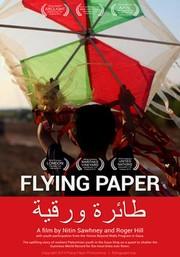 Flying Paper