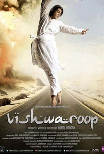 vishwaroopam 2013 full movie download 720p