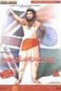 Alluri Seetha Ramaraju