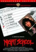 Night School (Terror Eyes)