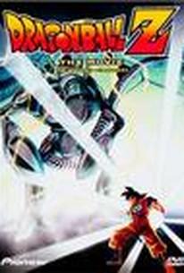 Doragon bôru Z: Kono yo de ichiban tsuyoi yatsu (Dragon Ball Z: The Movie - The World's Strongest)