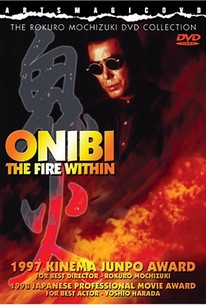 The Fire Within (Onibi)