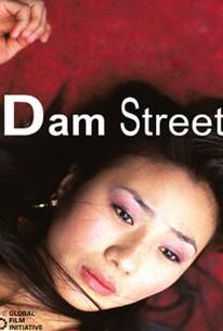 Hong Yan (Dam Street)