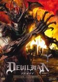 Devilman (Debiruman)