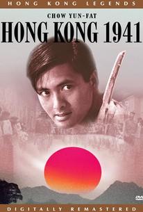 Dang doi lai ming (Hong Kong 1941) (Waiting For Dawn)
