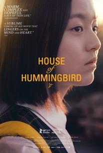 House of Hummingbird (Beolsae)