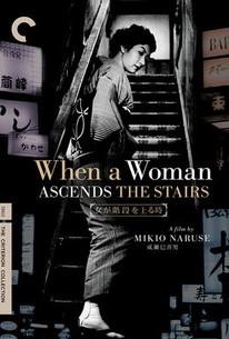 Onna ga kaidan wo agaru toki (When a Woman Ascends the Stairs)