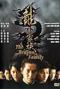 Dragon Family (Long zhi jia zu)