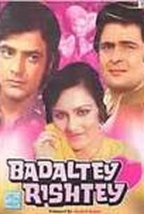Badaltey Rishtey