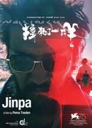 Jinpa (Zhuang Si Le Yi Zhi Yang)