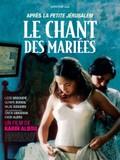 Le Chant des Mari�es (The Wedding Song)
