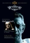 Kapurush - O - Mahapurush