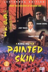 Painted Skin 2 The Resurrection (2012) โปเยโปโลเย ศึกรัก