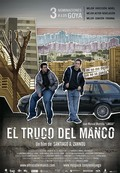 One-Armed Trick (El Truco Del Manco)