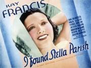 I Found Stella Parish