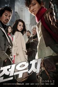 Jeon Woochi : The Taoist Wizard