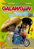 Galawgaw