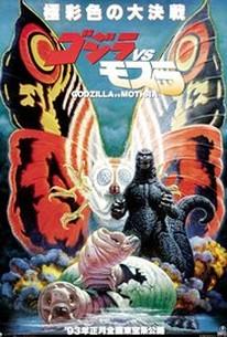 Godzilla and Mothra: The Battle for Earth (Gojira vs. Mosura)