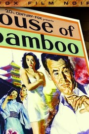 House of Bamboo