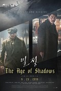 The Age of Shadows (Mil-jeong)
