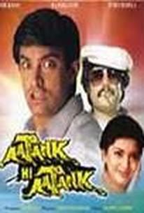 Atank Hi Atank