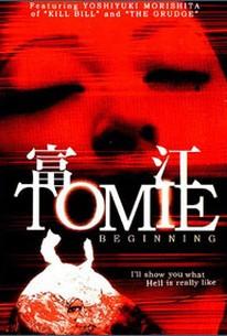 Tomie - Beginning
