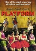 Zhantai (Platform)