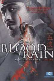 Hyeol-ui nu (Blood Rain)