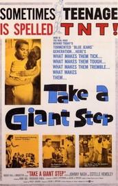 Take a Giant Step