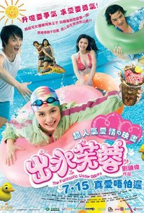 The Fantastic Water Babes (Chut sui fu yung)
