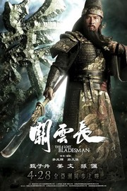 The Lost Bladesman (Guan yun chang)