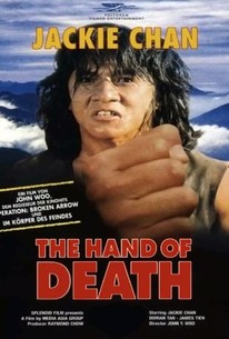 Countdown to Kung Fu (Shao Lin men) (Hand of Death) (Strike of Death)