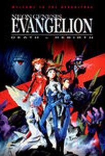 Shin seiki Evangelion Gekijô-ban: Shito shinsei (Neon Genesis Evangelion: Death & Rebirth)