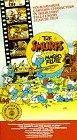 La Fl�te � six schtroumpfs (The Smurfs and the Magic Flute)