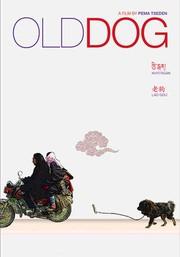 Khyi rgan (Old Dog)