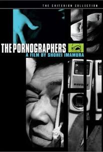 Jinruigaku nyumon: Erogotshi yori (The Pornographers)