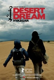 Hyazgar (Desert Dream)