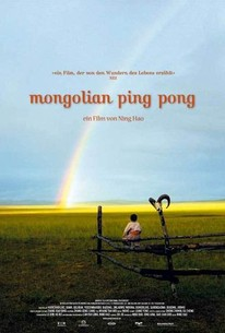 Mongolian Ping Pong (lü cao di)