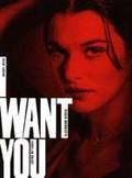 I Want You (Beloved)