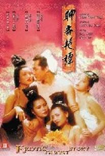 Erotic Ghost Story (Liao zhai yan tan)