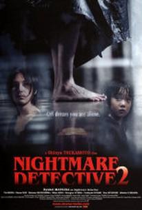 Akumu Tantei 2 (Nightmare Detective 2)