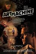 Art Machine