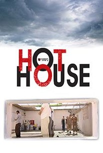 Hot House