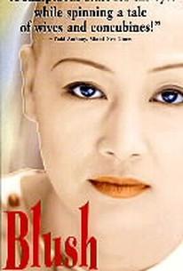 Blush (Hong fen)