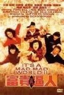 It's a Mad, Mad World Too (Fu gui huang jin wu)